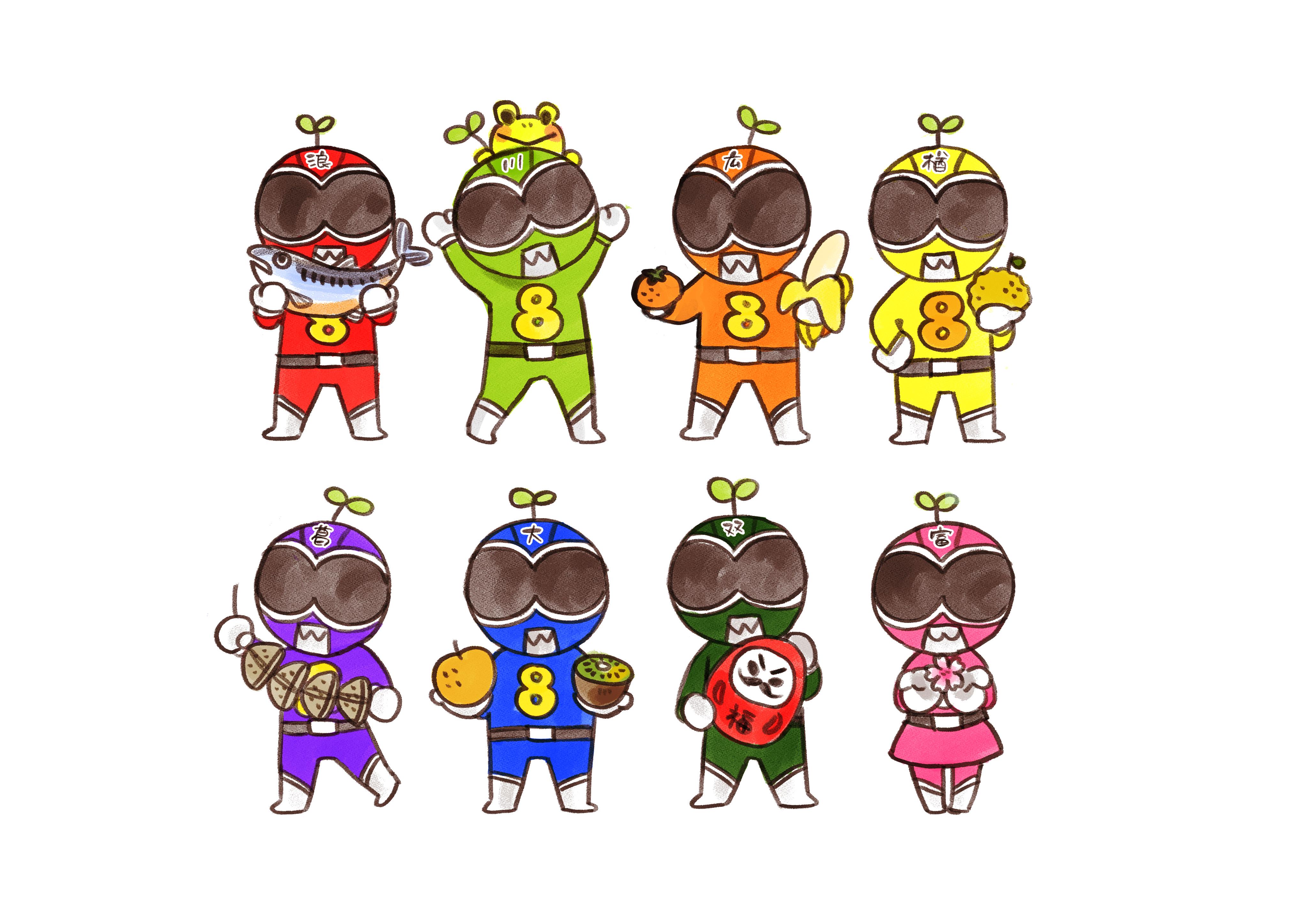 ふたばエイトキャラクター.PNG